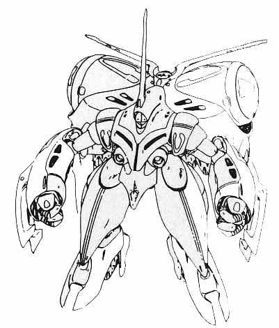 Robotech Mecha Designs http://www.robotechresearch.com/rpg/mecha/zentraedi/crystal_dreams/shignomyulu/shignomyulu_power.html
